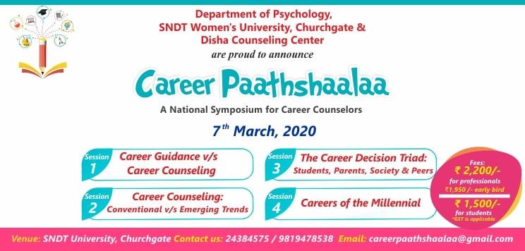 Career Paathshaalaa